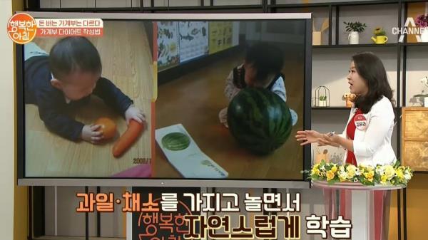부모님들의 고민 '사교육비' 집에서 할 수 있는 영유아 교육법