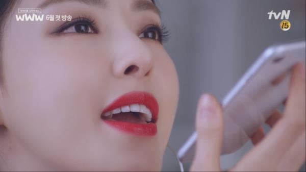 [티저] #분노조절장애 이다희가 '퇴사' 시키고 싶은 사람은?