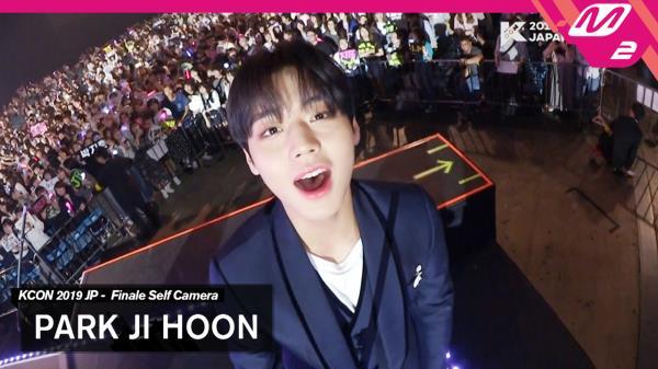 [KCON2019JAPAN x M2] 박지훈(PARK JI HOON) 엔딩셀프캠
