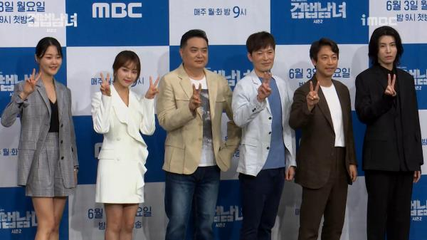 《제작발표회》 '검법남녀 시즌2' 출연진 포토타임
