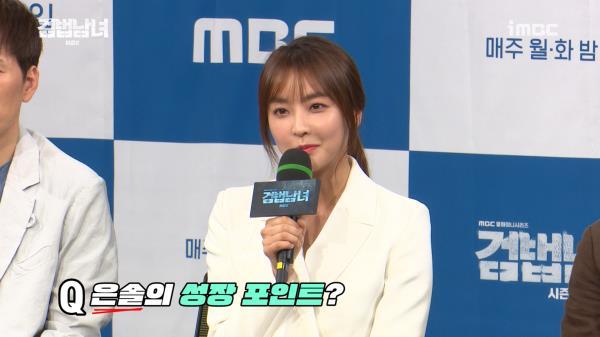 """《제작발표회》 '검법남녀2' 정유미 """"시즌1보다 성장한 검사 모습 보여줄 것"""""""