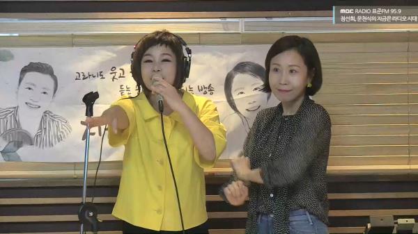 현숙&정선희 김치볶음밥 댄스