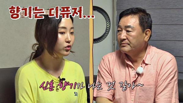 프로 방송인 잡는 '신길동 신혼부부' 美친 예능감ㅋㅋ