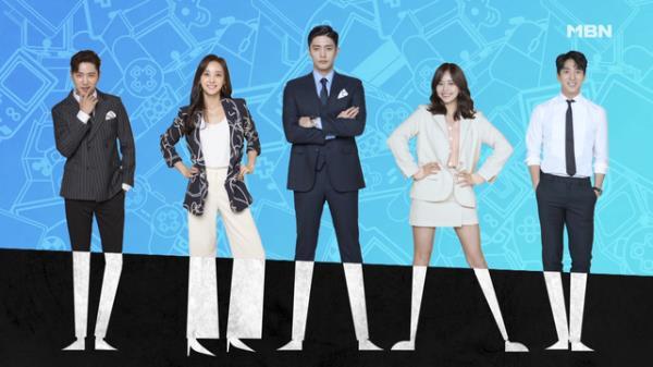 MBN 수목드라마 <레벨업> 2차 티저