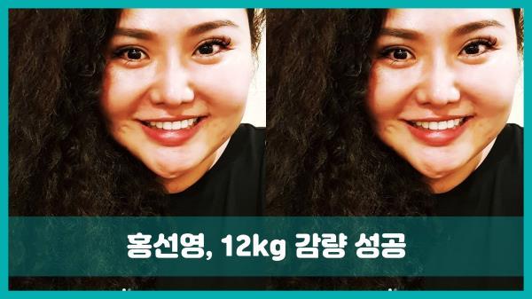 """′미우새′ 홍선영, 12kg 감량 성공…""""핼쑥해졌다"""""""
