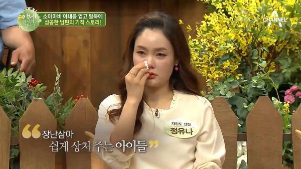 북한에서 장애인을 보는 시선은?! 장애인 부모를 둔 딸의 가슴 아픈 눈물!(ㅠ_ㅠ)