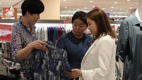′아내의 맛′ 송가인, 첫 정산 기념 母 효도 풀코스 어땠나