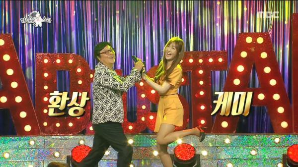 남진 & 윤수현이 부르는 '사치기 사치기'♬♪