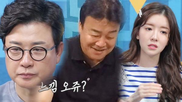 """""""느낌 오쥬"""" 백종원·김성주·정인선 맛 평가 (ft. 사장 입맛)"""