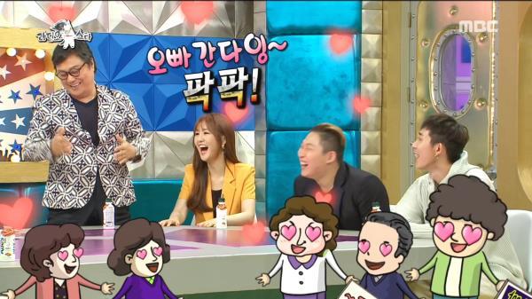 남진의 행사 필살기가 장도연의 Y 춤??