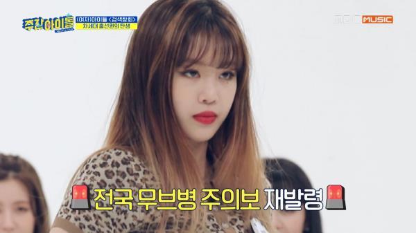 차세대 춤선퀸의 탄생! 수진이 춤선 최고된다!!!(쩌렁)