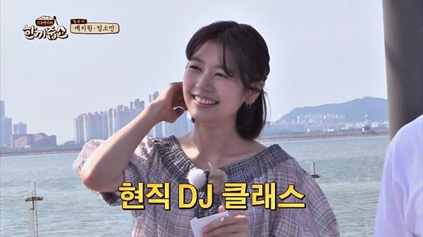 '라디오 DJ 쏨디' 정소민이 소개하는 오늘의 한 끼 동네♥