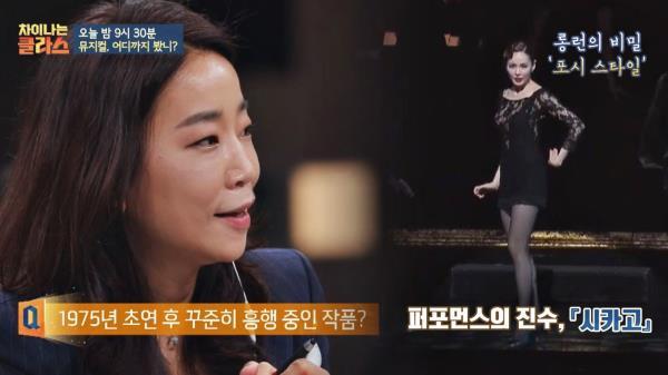 [선공개] 오직 퍼포먼스로 승부(!) 뮤지컬 「시카고」의 매력