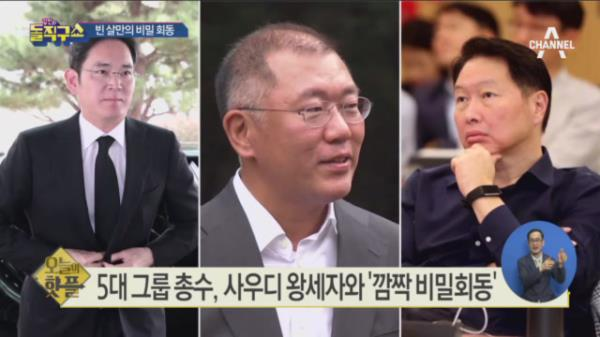 [핫플]'사우디 실세' 무하마드 빈 살만 왕세자 '방한'