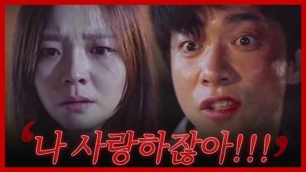 이솜 향한 칼날 '나 사랑하잖아!'(입틀막♨)
