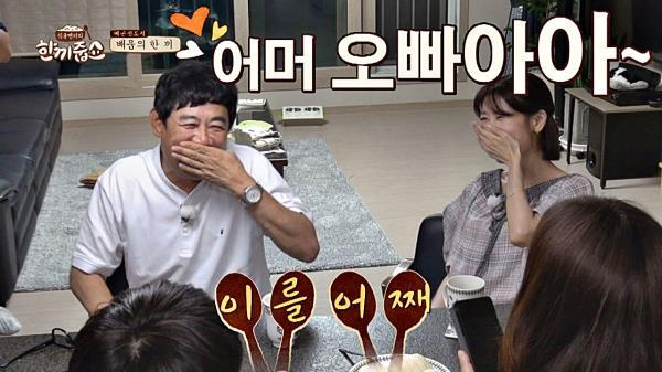 그 시절 우상이었던 '오빠' 변진섭과 통화♡ (성덕 탄생)