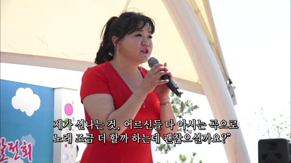 지역 축제에서 어르신들을 위해 시원한 열창★