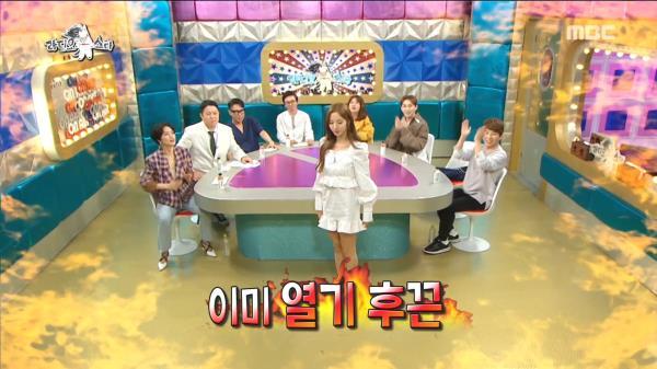 군 위문공연에서 힘 받아 가는 보나 (feat.홍현희의 두꺼비 댄스?!)