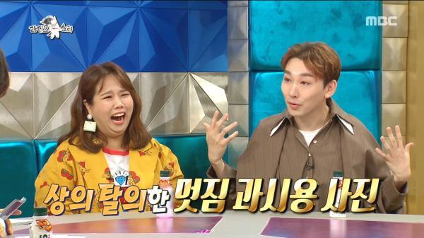 홍현희 - 제이쓴 연애를 제일 먼저 눈치 챈 김호영!