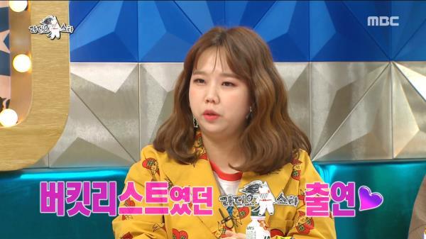 라스 출연이 인생 버킷리스트였던 홍현희