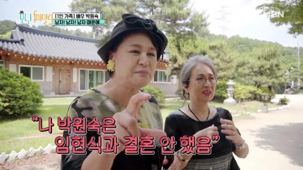 """[선공개] 박원숙. 너튜브 촬영 중 폭탄 발언? """"저 임현식 씨랑 안 살아요!"""" (억울)"""