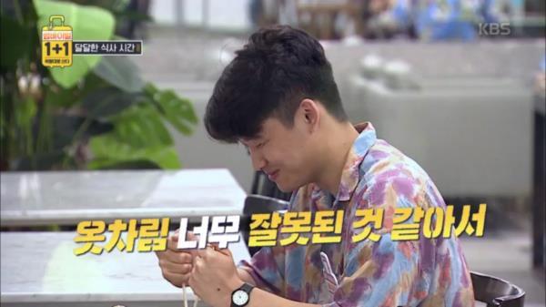 달달한 식사 시간♥ 베트남 패션남의 패션성찰(?)