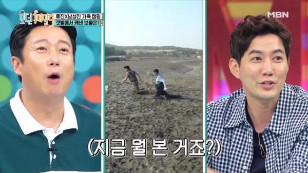 """[선공개] 류진. 촬영 도중 벌어진 육탄전?! """"게임에 목숨 걸었습니다"""""""