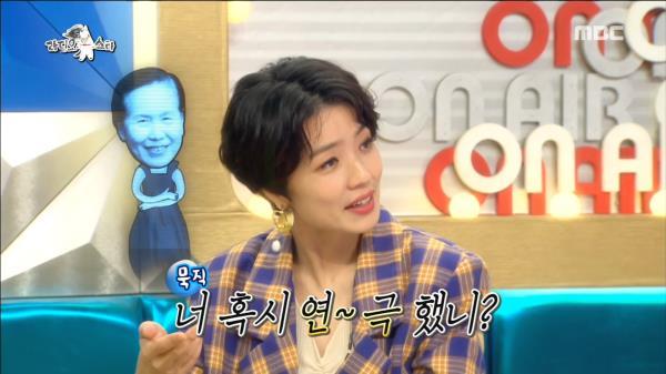 김호영!, 절친이 5세부터 77세까지라고??