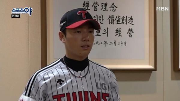 사회인 야구 선수 출신 첫 프로 선수 한선태!