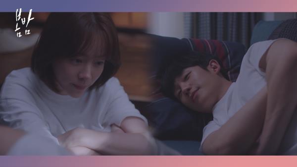 한지민♥정해인, 서로의 아침을 깨우는 달달한 눈빛