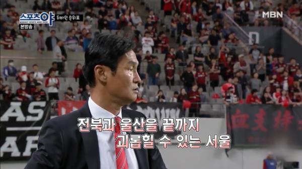 '어우전'은 이제 옛날이야기, 3파전 양상을 보이는 이번 시즌!