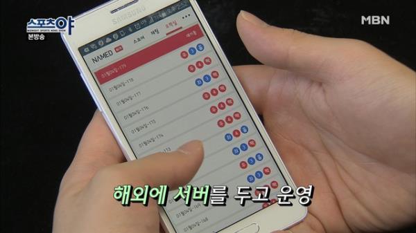 국내 불법도박 시장 규모가 83조원?!