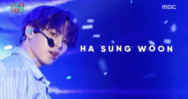하성운 - BLUE(HA SUNG WOON - BLUE)