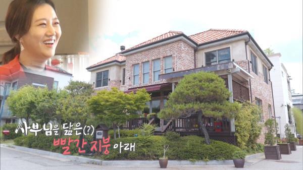 장윤정, 트로트 여왕의 하우스 최초 공개!