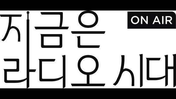 [노제바] 문천식 모기송 메들리 (feat. 종국씨 미안해요)
