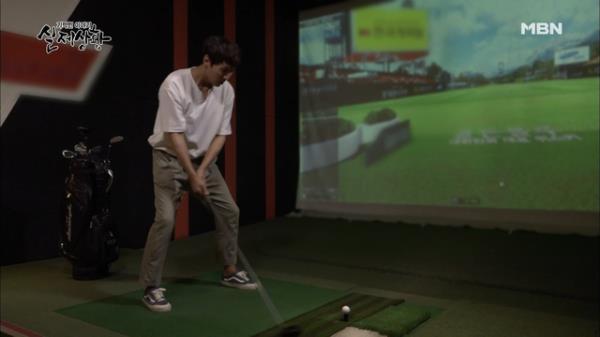 (실제상황) 오붓한 피크닉 데이트보다 으슥한 골프연습장이 좋은 남자친구?