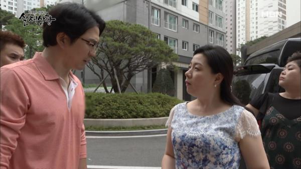 (실제상황) 여행을 간 아내가 자신만만하게 가슴(?)을 내밀며 돌아왔다?