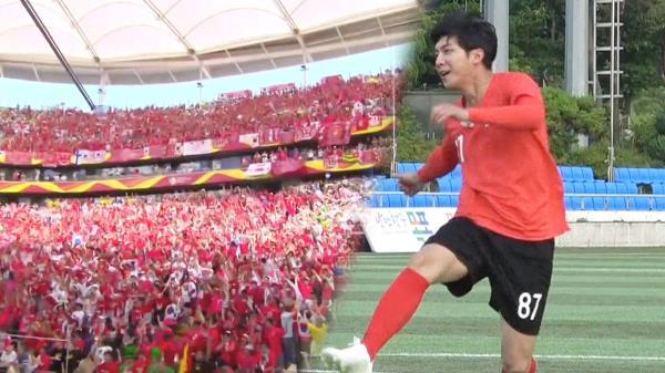 [7월 28일 예고] 한국 축구사에 한 획을 그은 드림팀 등장