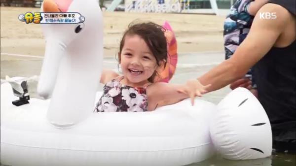 첫 해수욕장 물놀이♥ (요정美 뿜!뿜!)