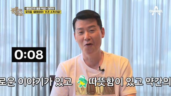 그의 새로운 도전! 뮤지컬 맘마미아로 돌아온 청춘 스타 ★이현우★의 15초 홍보 Time~