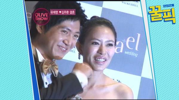 故 유채영, 남편 김주환과 행복했던 결혼식