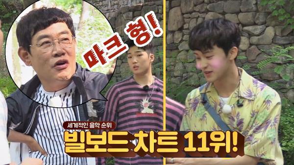 """이경규, 'NCT' 빌보드 차트인 소식에 태세 전환 """"마크 형♡"""""""