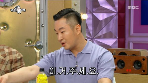 김수미가 유일하게 싫어하는 연예인 ★안일건달★