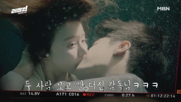 [메이킹] 성훈X한보름, 고난과 역경의 '수중키스' 비하인드♥