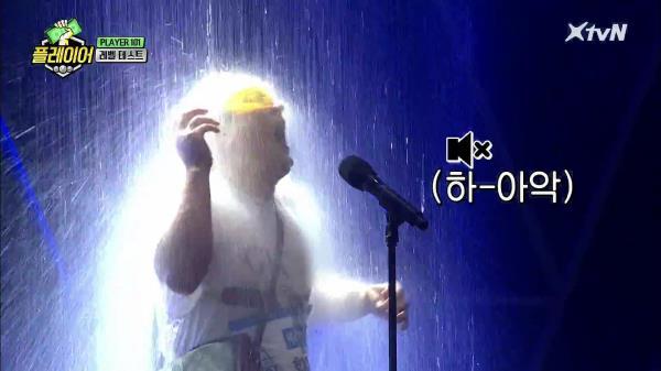 진짜 비 와버리는 랩신랩왕 황제성의 영원히 비 와♪