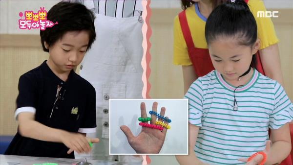 각양각색의 고무줄을 손가락에 끼워야 하는 '색깔 고무줄 옮기기' 놀이를 해봐요~