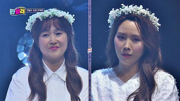 최종 한복판 순위 공개 │ 센터를 차지할 <판벌려> 최종 1위는?