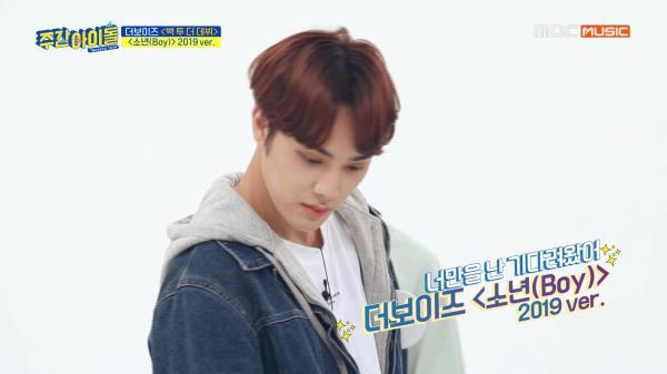 [백 투더 데뷔] 더보이즈 '소년(Boy)' 2019 ver.