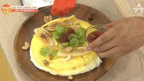 레몬향 가득~ 영양가득~ 아이들 간식 '달걀케이크' 大공개