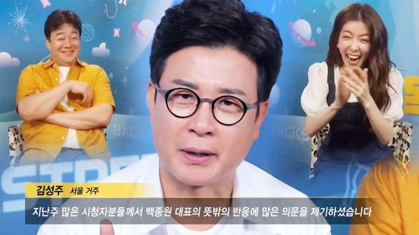 """""""그런데 말입니다…"""" 김성주, 김상중 성대모사로 예능감 폭발"""